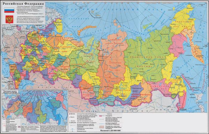 Google Road Maps Harta Rusă Cu Orașe și Drumuri Foaie De Parcurs