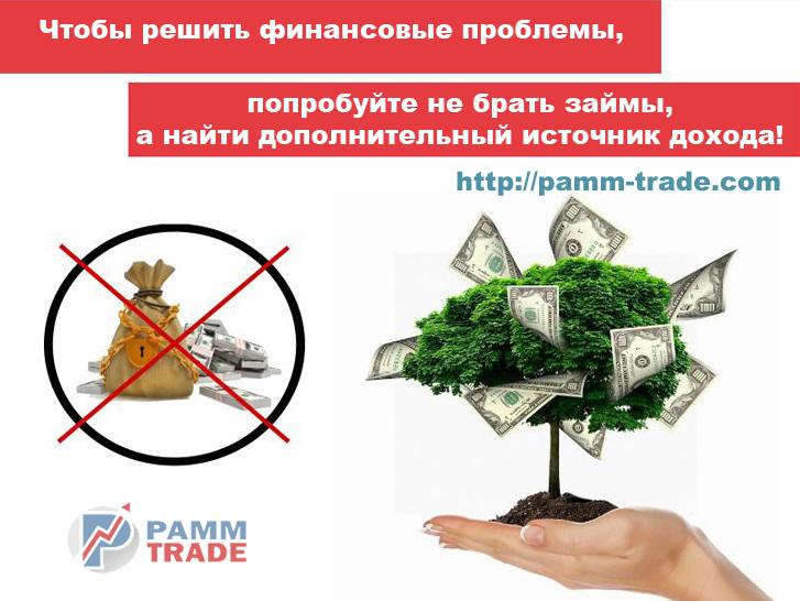 взять кредит с плохой кредитной историей в москве иногородним без регистрации хоум кредит телефон горячей линии бесплатный с мобильного спб