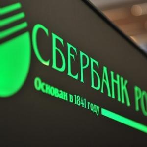 Почта банк кредит наличными онлайн заявка шарыпово