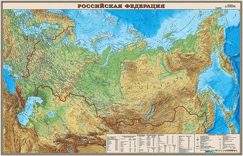 Harta Detaliată A Rezoluției De Inaltă Rezoluție A Federației Ruse