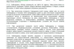 online pujcky bez registru moravský krumlov akce