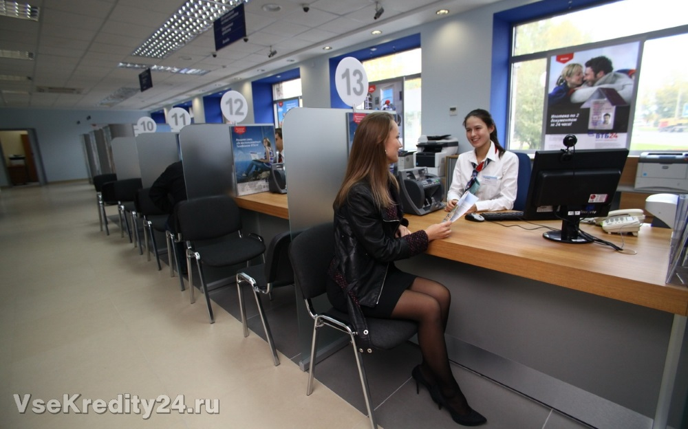 Взять кредит в москве в втб взять кредит с крымской пропиской