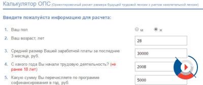 Вклады втб пенсионный фонд минимальная социальная пенсия кемеровская область