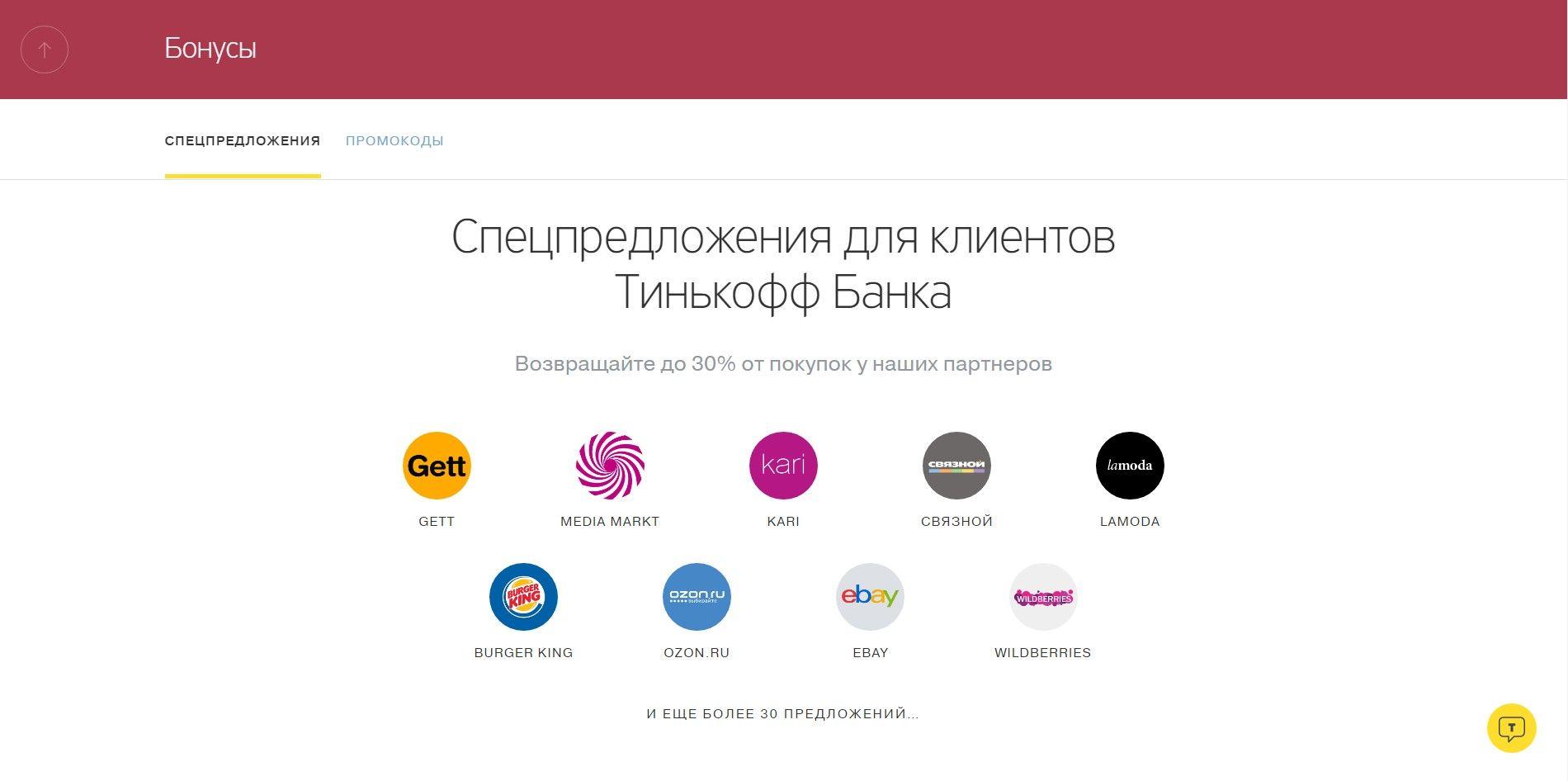 társkereső oldalak, amelyek 100 ingyenes hitelkártyát igényelneklegjobb társkereső szimulációs játékok pc
