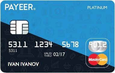 кредит для несовершеннолетних онлайн