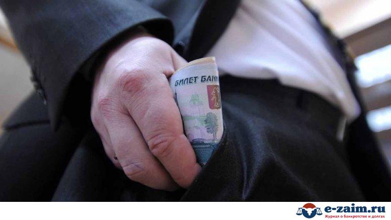 Онлайн заявка на кредит home credit bank