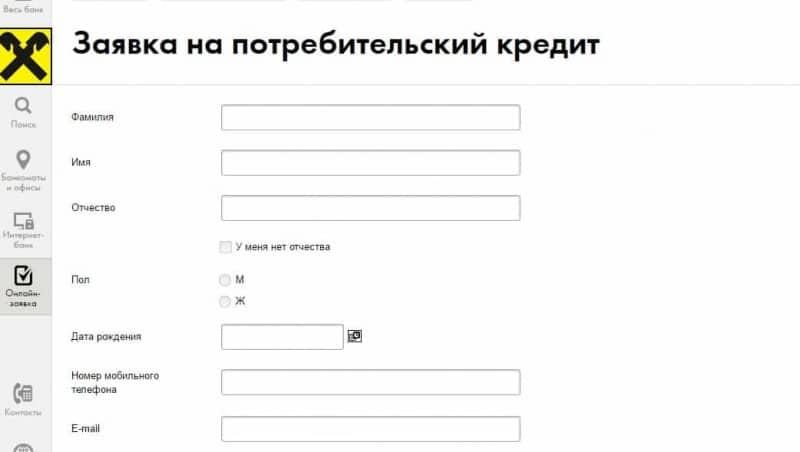 Krátkodobé půjčky na účet online