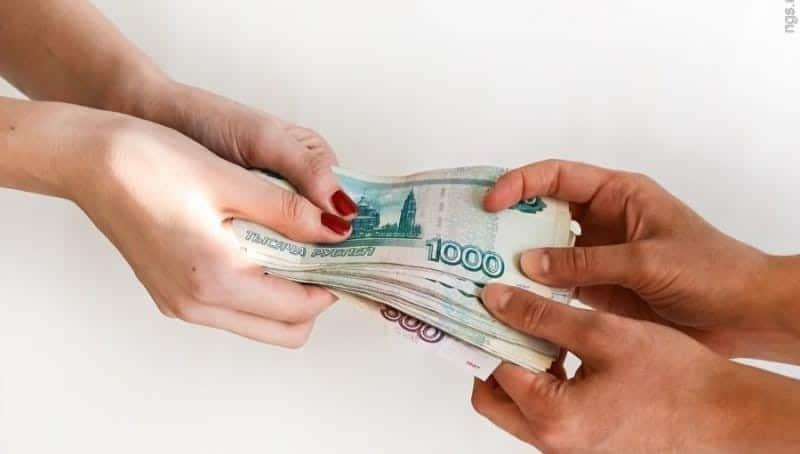 Изображение - Когда можно получить деньги после одобрения кредита 990196429979de52458b