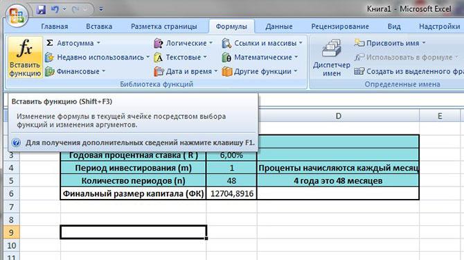 Krátkobé sms půjčky 3000 hd
