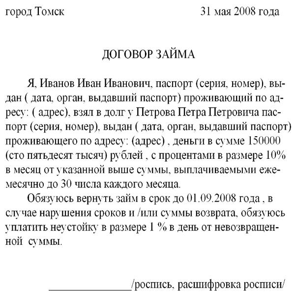 микрозайм касса номер 1 где взять кредит с маленьким процентом в нижнем новгороде