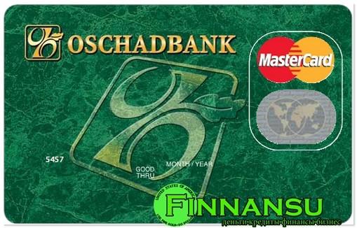 оформить кредитную карту онлайн ощадбанк взять кредит в почта банк условия