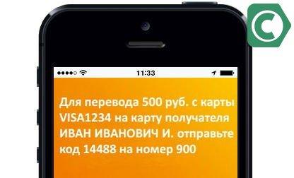 Изображение - Почему не отправляются смс на номер 900 с телефона lilimage-bas16