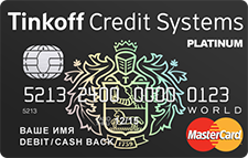 Взять кредит в тинькофф банк на карту