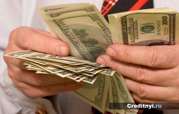 под какой процент дают кредит в сбербанке на сегодня пенсионерам 2020 год