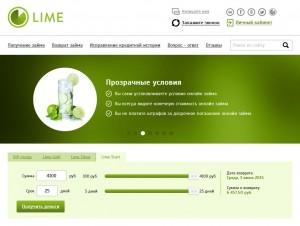лайм займ онлайн личный кабинет вход пк в кредит через интернет
