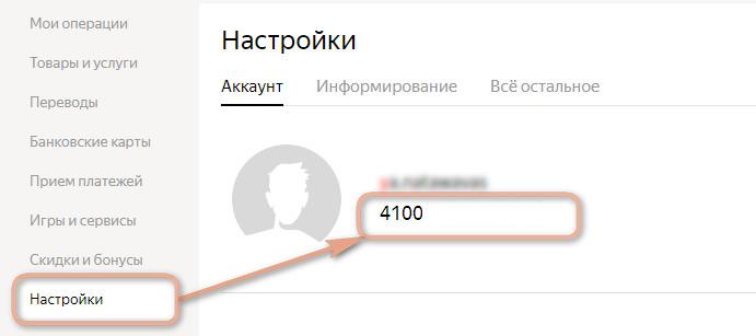 займ на карту мгновенно круглосуточно 1000 рублей